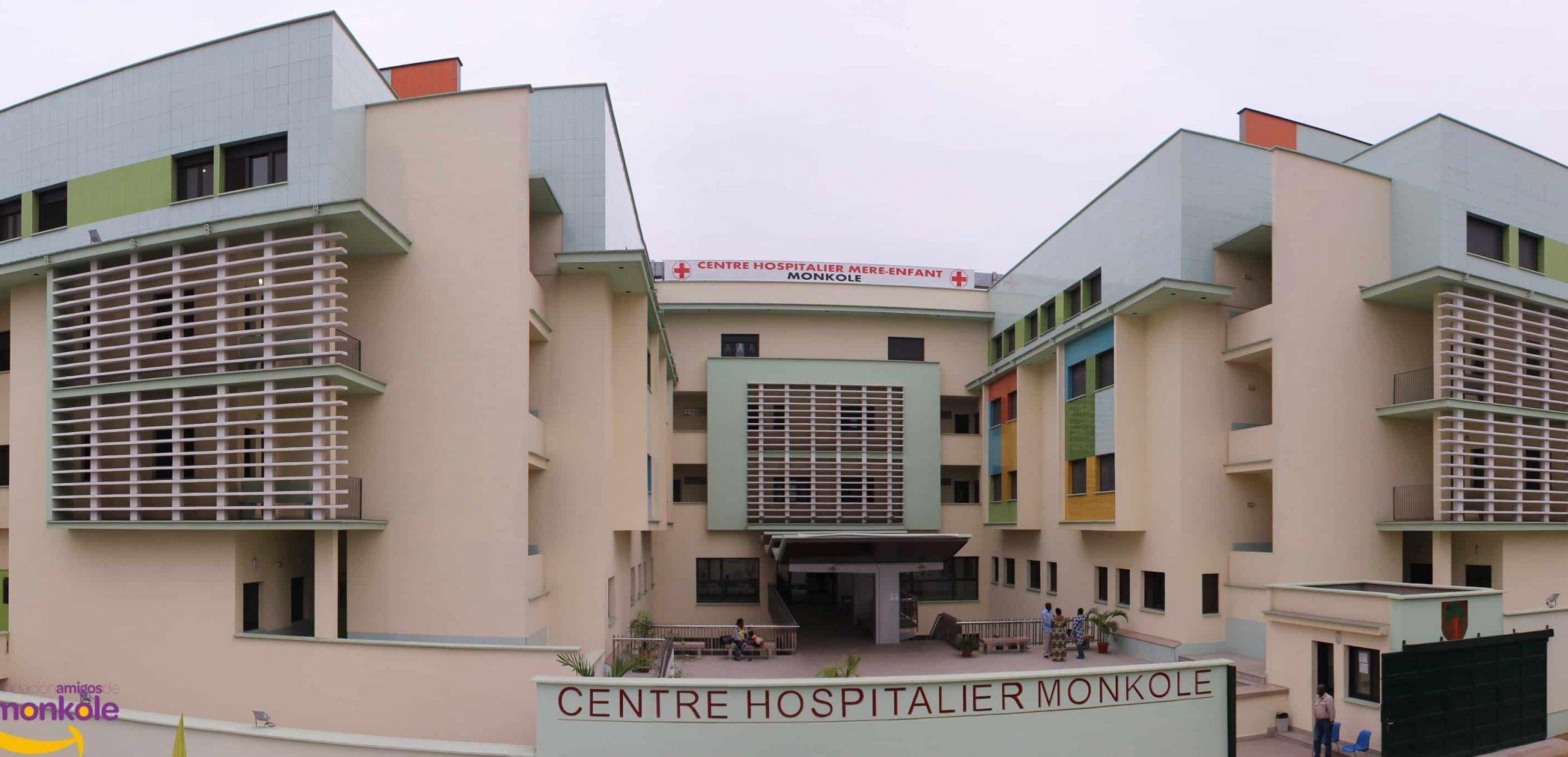 frontal-centre-hospitalier-monkole